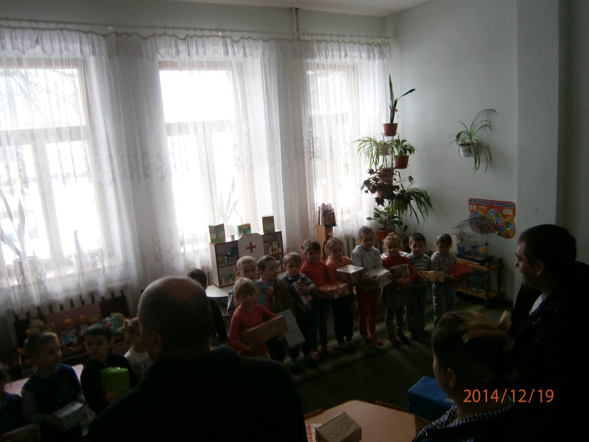 kindergarten_kamjanka_ukraine_2014_6